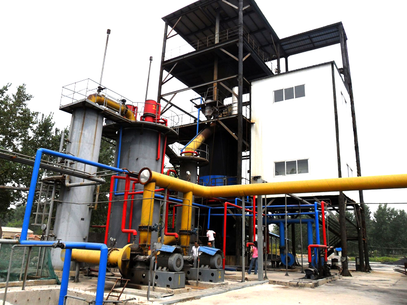 Images of Cold Coal Gasifier